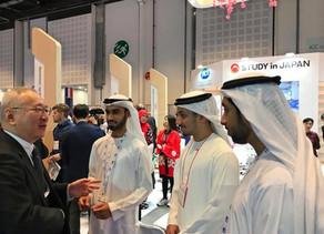Japan to expand Emirati human resource development programs following 12 months of success