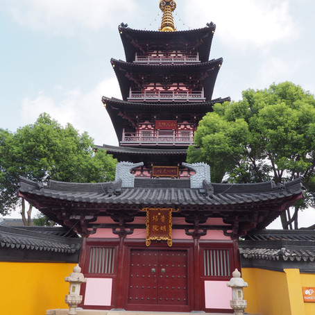 A Visit to Zhouzhuang