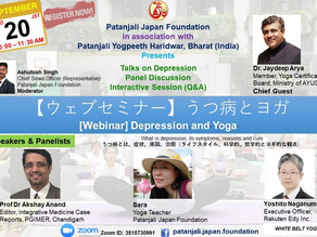 Webinar Summary of Depression and Yoga Sep-20 2020