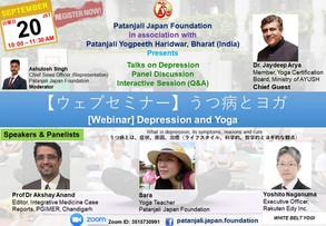Webinar Summary of Depression and Yoga Sep-20 2020