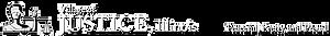 village of justice illinois logo