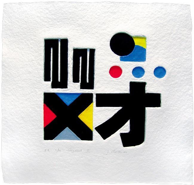 Fragments 2 - Joël Chassériau