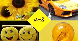 צבע צהוב