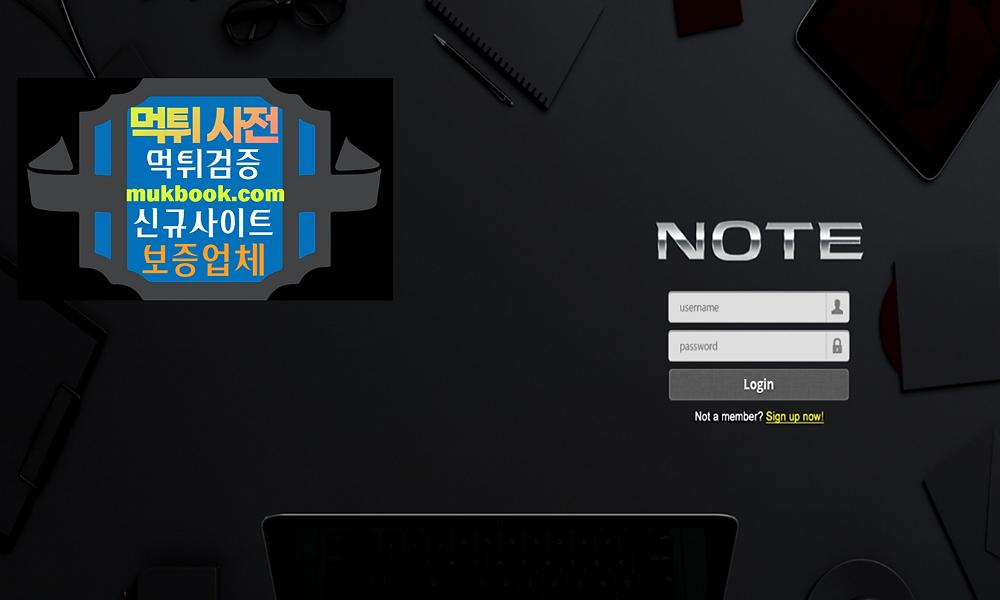 노트 먹튀 NTR089.COM - 먹튀사전 먹튀확정 먹튀검증 토토사이트