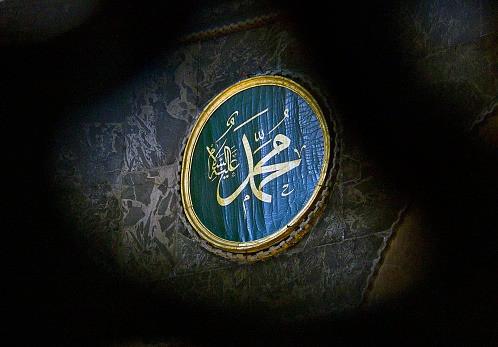 hz muhammed hendek savaşı
