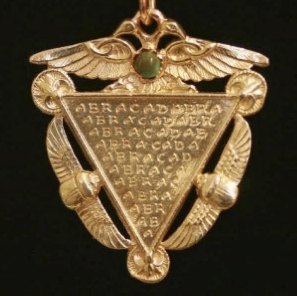 Amulet of De'Lusion