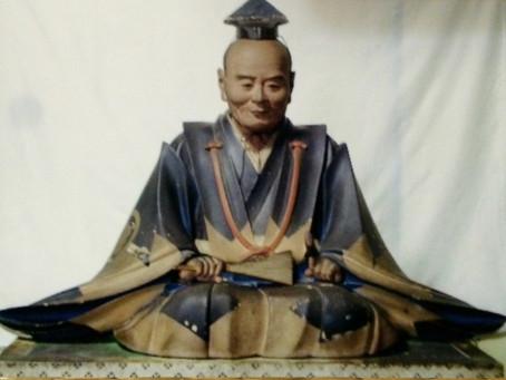 初代松斎宗詮26 奈良の門人