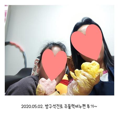 방구석진로 주물럭비누편 - 김*서학생