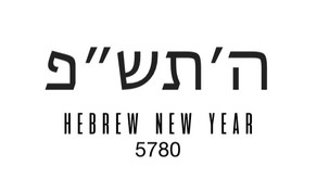 5780/2020 NEW YEAR PROPHECY!