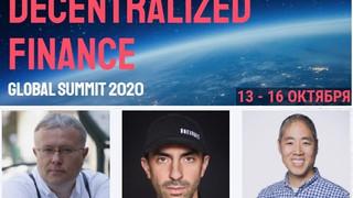 На DeFi Global Summit 2020 выступит российский бизнесмен, банкир и миллиардер Александр Лебедев
