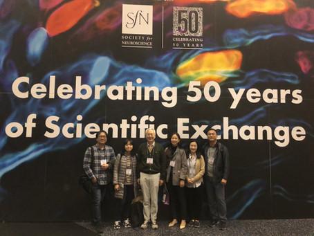 미국 뇌신경과학회 (SfN)참석
