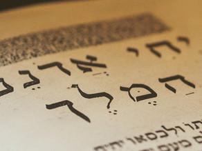 Hebrew Names: A Guide
