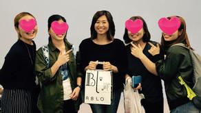 |台湾留学|ありがとうね!