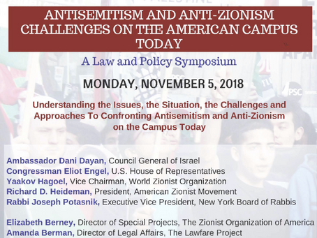 2018 Symposium on Antisemitism and Anti-Zionism:   Challenges on the American Campus Today