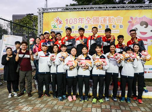 108全運會軟式網球 臺南市男團創下四連霸紀錄