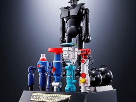 超合金魂 GX-XX01 XX計画ひみつ超兵器セット01 高価買取致します。