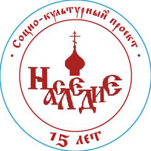 7 дней до семинара в Козлово