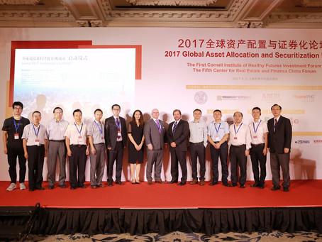 全球瑞资REIT投资挑战赛在沪启动