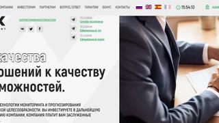 MMK Investment - новый качественный проект в портфеле с доходностью до 2% в день