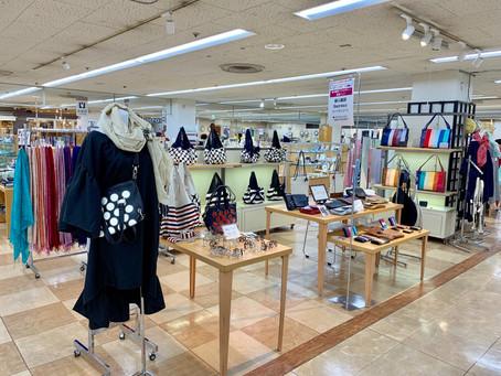 名古屋 星ヶ丘三越に出店しています! 期間 : 3月4日〜3月10日