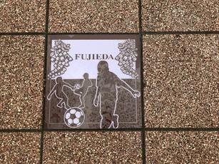 FUJIEDA