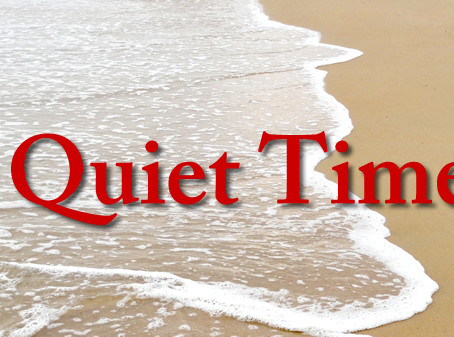 성경 해석 없는 큐티(QT) 가능한가?