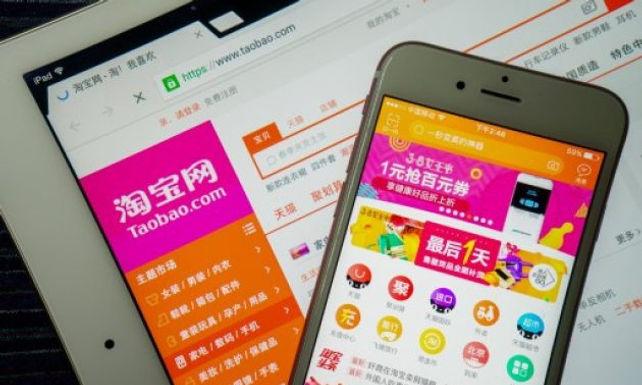 Taobao มาแรงในช่วงลดราคากลางปี 618