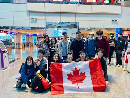 2+1的同學在今天早上出發前往加拿大,準備完成高三在甘露市的學業祝福同學們學業順利!
