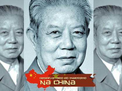 Deng Liqun: A teoria de Mao sobre continuar a revolução sob a ditadura do proletariado é correta