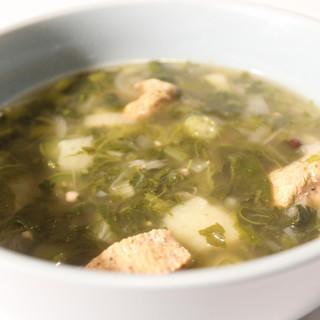 Pepper Pot Soup for the Soul