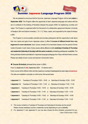 Online-Summer Japanese Language Program 2020 ( Sophia University :上智大学 Tokyo, Japan)
