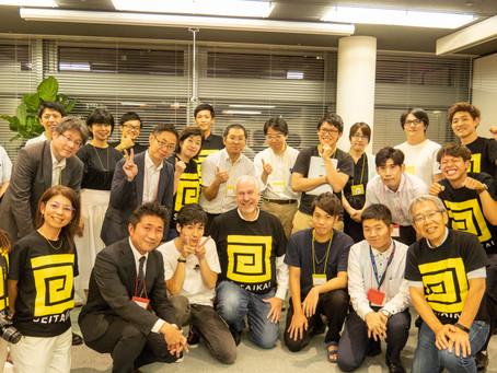 9月イベントレポート:「第2回スタートアップ誕生!&人材マッチング」