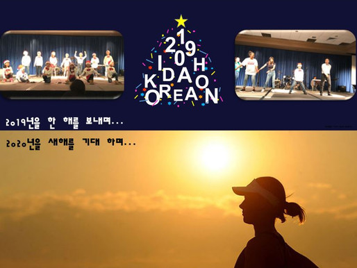 2019.12.15 아이다호 한인 송년회