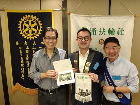 Rotary Clubs of Sale and Kwai Chung donate 5,000 masks to the Manchester and Trafford Mutual Aid Hub