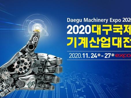 2020 대구국제기계산업대전 참가