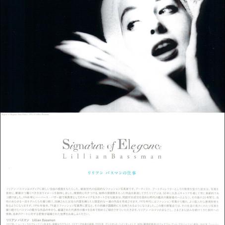 リリアン バスマンの写真展