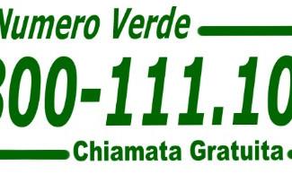 Se hai bisogno della nostra assistenza ora puoi chiamare il nuovo numero verde 800-111.109