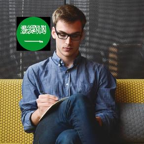.إرشادات للكتابة على مدونة إدونات