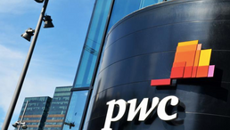 PwC Ventures Further Into Cryptocurrency Industry