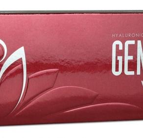 Genyal Volume1 мл 23 мг/мл