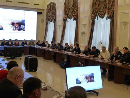 Георгиевцы в Общественной палате РФ