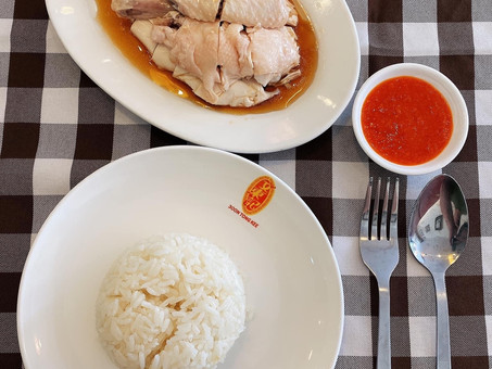 Singapore Hawker Food : Hainanese Chicken Rice