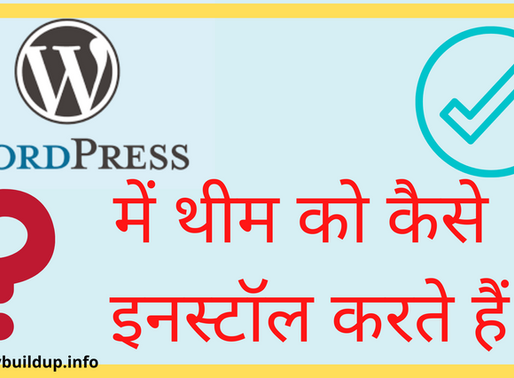 WordPress Me Theme Kaise Install Kare
