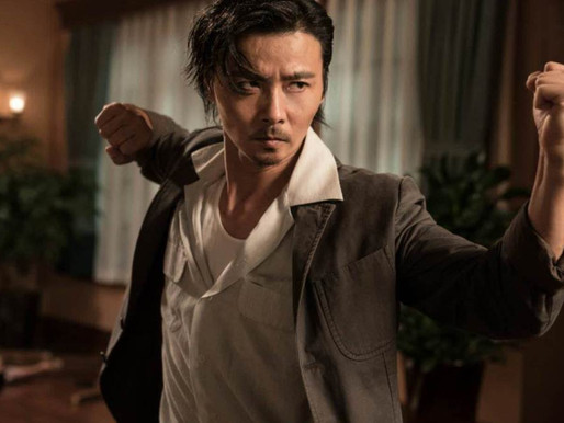 Master  Z: Ip Man Legacy film review