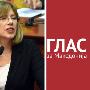Реакција против најновите бугарски негирања!