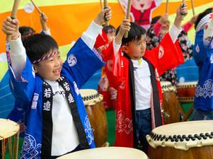 Japanese Taiko Workshop 日本太鼓體驗