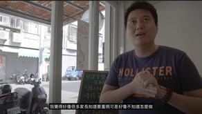 永康國小「我好快樂」圖書繪本 製作專訪