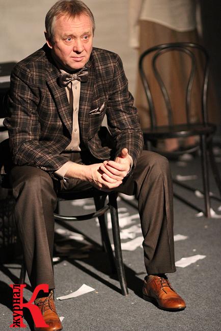 Андрей Зарецкий в спектакле «Игры одиноких»