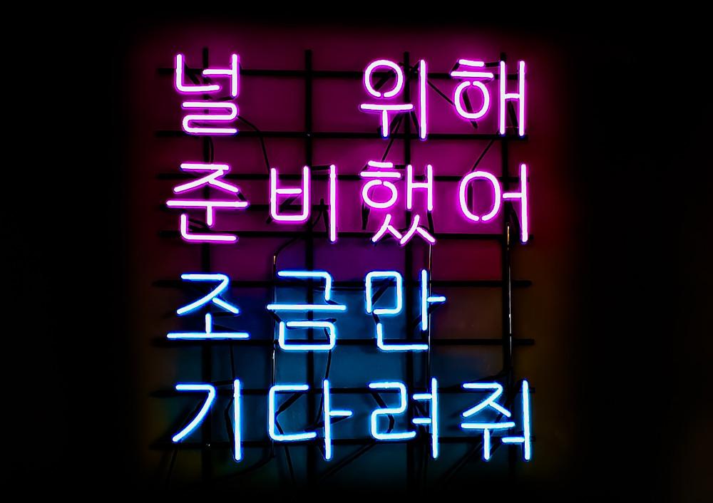 韓国 ダイエット