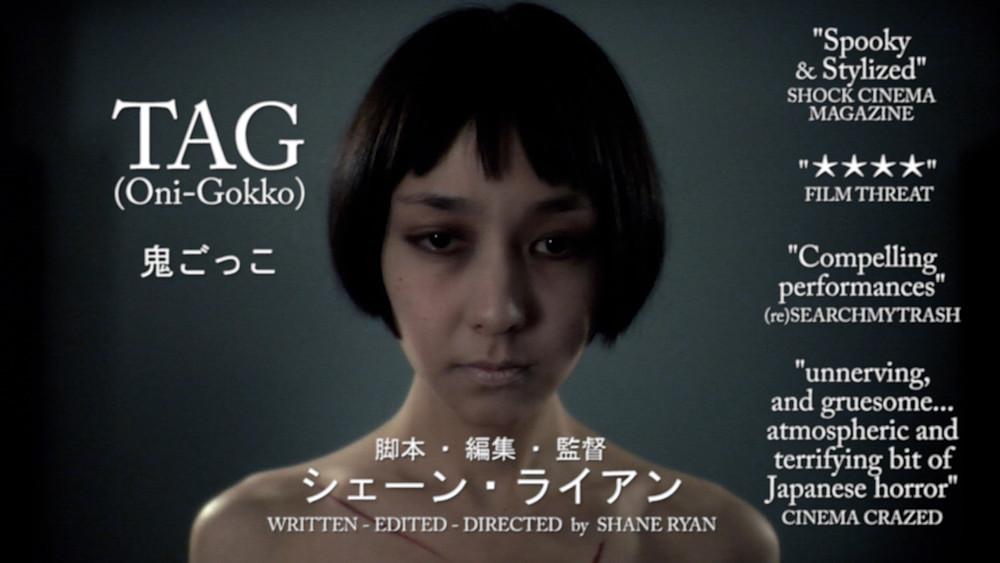 Oni-gokko short film review